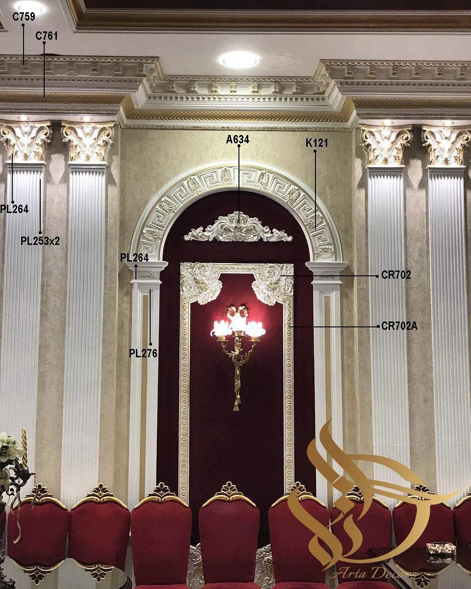 طراحی داخلی رستوران با ابزار پلی اورتان