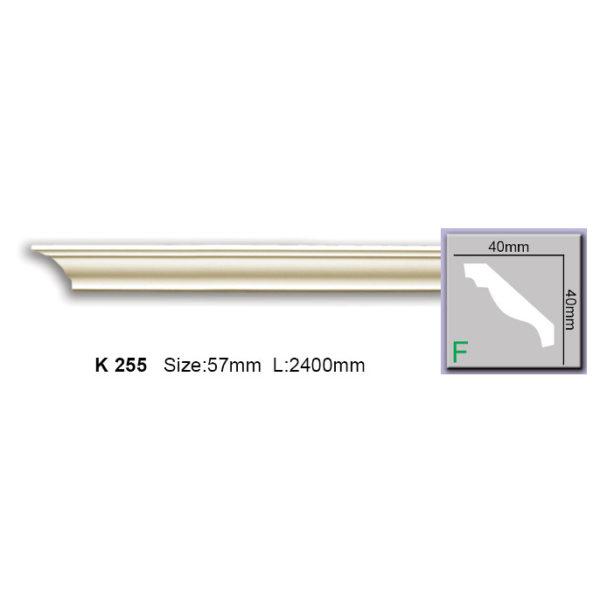 ابزار گلویی ساده K-255