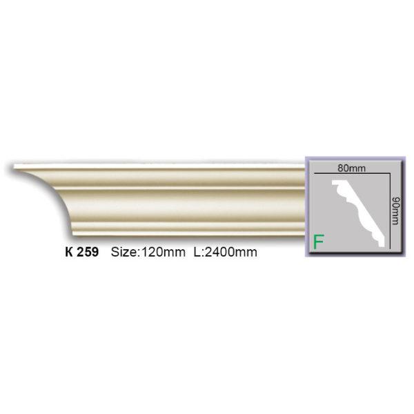 ابزار گلویی ساده K-259