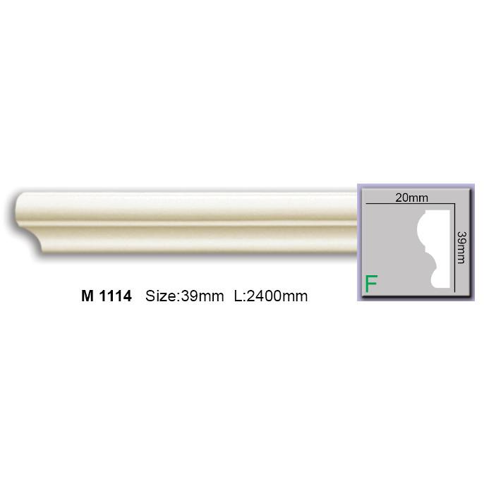 ابزار قاب سازی و بردر M-1114