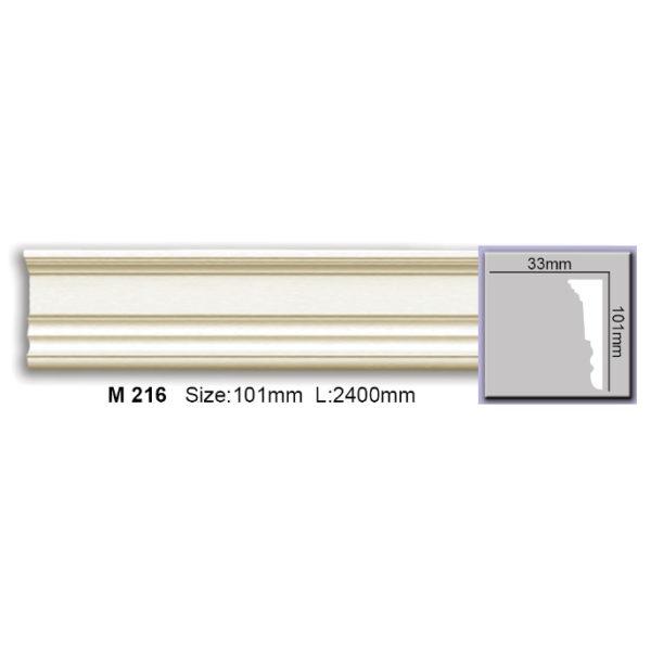 ابزار قاب سازی و بردر M-216